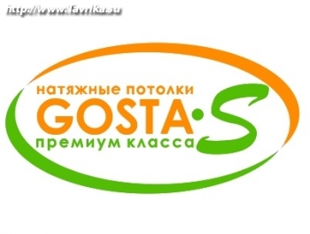 Производственная компания Gosta S (Госта С)