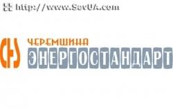 "ООО ""Черемшина Энергостандарт"""