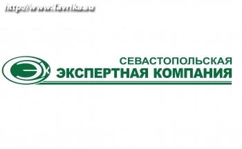 Экспертная Компания (Руднева 1г)