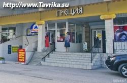 """Торговый центр """"Греция"""""""