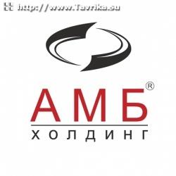 """Комплексные системы безопасности """"АМБ Холдинг"""""""