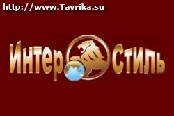 """Салон жалюзи и декора """"Интер Стиль"""""""