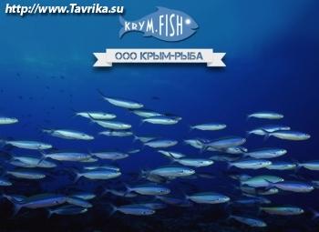 """ООО """"Крым Рыба"""""""