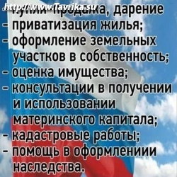 """ООО """"Фортуна"""""""