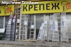 """Оптово-розничный склад магазин """"ТДК"""""""