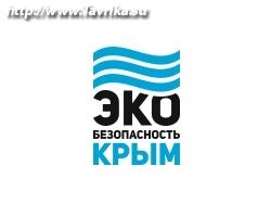 """Компания """"Эко безопасность Крым"""""""