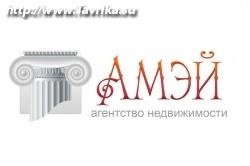 """Агентство недвижимости ООО """"Амэй"""""""