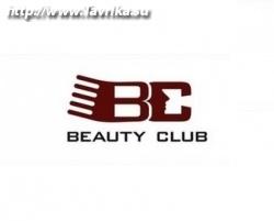 "Студия красоты ""Beauty club"""