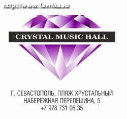 "Клуб ""Crystal Music Hall"""