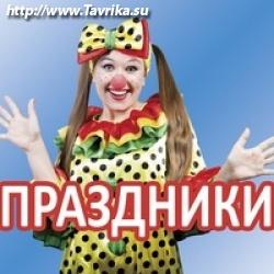 """Организация и проведение детских праздников """"День Варенья"""""""