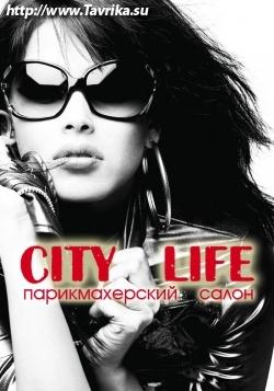 "Парикмахерский салон ""City Life"""