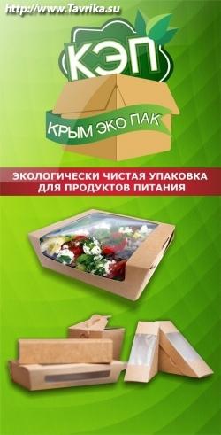 """Упаковочные материалы компании """"GDC"""""""