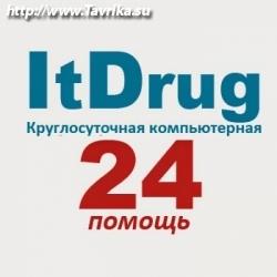 """Компьютерная помощь """"ITДруг24"""""""