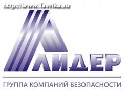 """Региональный антитеррористический подготовительный центр """"Лидер-Центр"""""""