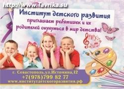 """Детский сад """"Золотая Бусинка"""""""