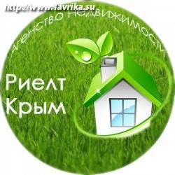 """Агентство недвижимости """"Риелт-Крым"""""""