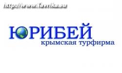 """Туристическая фирма """"Юрибей"""""""