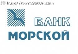 """Банк """"Морской"""" Центральный офис (Брестская 18А)"""