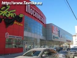 """Супермаркет электроники """"DNS"""" (Вакуленчука, 29)"""