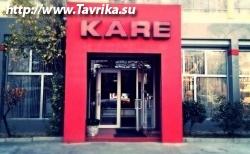 "Салон-магазин мебели и декора ""Kare design"""