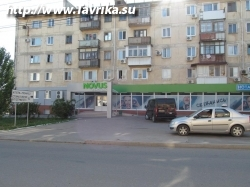 Супермаркет «Novus» (Розы Люксембург, 47)