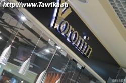 """Магазин мужской одежды """"Voronin"""""""