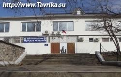 Колледж Севастопольской морской академии