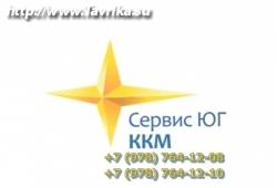 "Магазин, склад ООО ""Сервис Юг"""