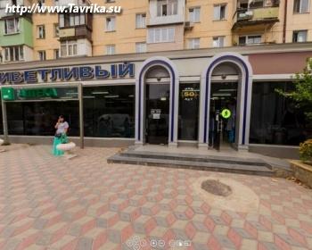 """Магазин спортивных товаров """"СпортдвижОк"""" (Генерала Острякова, 60)"""