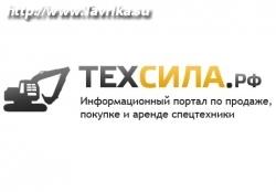 """ООО """"Техсила.рф"""""""