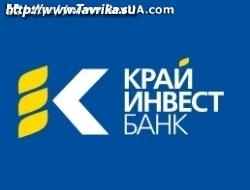 "Банк ""Крайинвестбанк"" (Генерала Острякова, 260)"