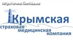 Крымская страховая медицинская компания (пгт Кача – Нестерова, 5)