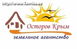 """Земельное агентство """"Остров Крым"""""""