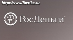 """Финансово-кредитная компания """"РосДеньги"""" (Большая Морская, 48/1)"""