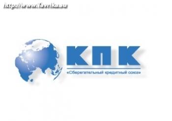 """КПК """"Сберегательный кредитный союз"""""""