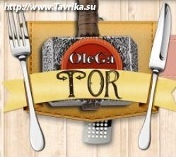 """Служба доставки еды """"OlegaTor"""""""