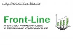 """Рекламное агентство """"Front-Line"""" (Фронт лайн)"""