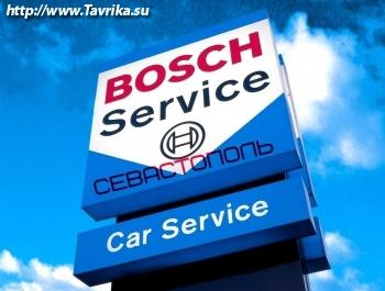 """Автоцентр """"Bosch"""""""