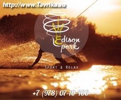 "Кафе ""Edison Park"" (Эдисон Парк)"