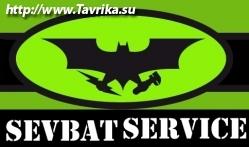 """Автокомплекс """"Sevbat Service"""""""