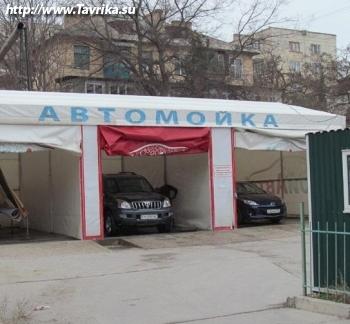 Автомойка (Оцаковцев, 19)
