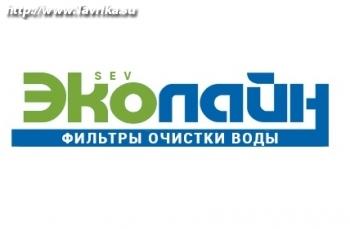 """Компания """"ЭкоЛайн"""" (ул Вакуленчука, 20)"""