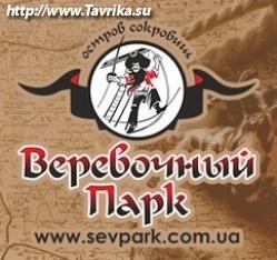 """Верёвочный парк """"Остров сокровищ"""""""
