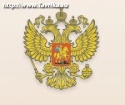 Севастопольский апелляционный административный суд