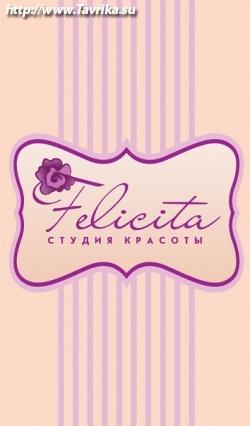 """Салон красоты """"Felicita"""""""