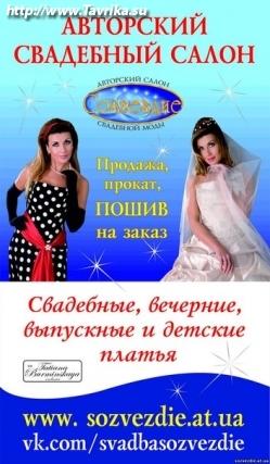 Модельер Бурминская Татьяна Всеволодовна