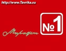 """Парикмахерская """"Марафет"""" (Генерала Острякова, 64)"""