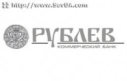 """Коммерческий Банк """"Рублев"""" (Ленина 52)"""