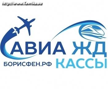 Авиакассы (Авиа ЖД билеты) (пл. Захарова, 5)