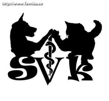 """Ветеринарная клиника """"SVK"""""""